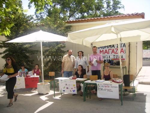 Πρωτότυπη διαμαρτυρία κατά τις εκλογές της 5ης Ιουνίου 2009 έξω από τα δημοτικά σχολεία Ασβεστοχωρίου. Μέλη  των Συλλόγων Γονέων ενημέρωναν τους ψηφοφόρους για την έλλειψη σχολικής στέγης στην κωμόπολή μας