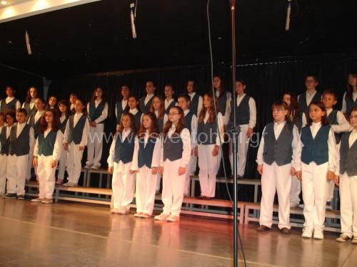 Η χορωδία των Δημοτικών Σχολείων Ασβεστοχωρίου