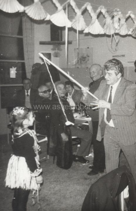 Αναβίωση του εθίμου της «Χάσκας» στο ΚΑΠΗ το 1989 από τον αείμνηστο Γιώργο Γανουτάρη (Μπλατσάρα)