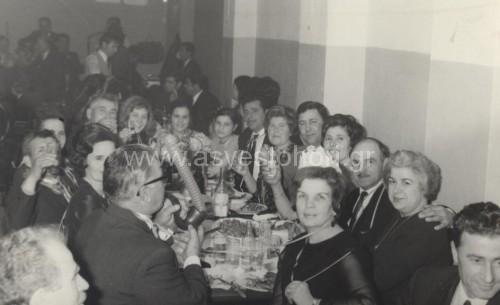 Αποκριάτικο γλέντι στο Ασβεστοχώρι, κατά τη δεκαετία του '70