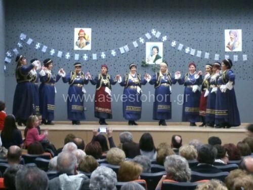 Το χορευτικό του Πολιτιστικού Συλλόγου Γυναικών Ασβεστοχωρίου