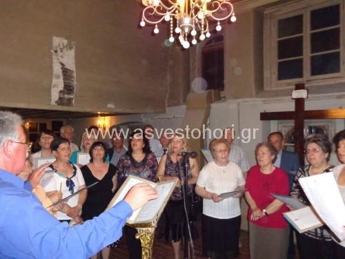 Μικτή χορωδία Ασβεστοχωρίου