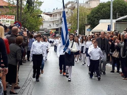 Παρέλαση2
