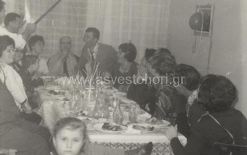 Το έθιμο της «χάσκας» τις αποκριές του 1968