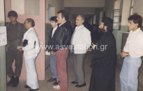 Ψηφοφόροι στο Ασβεστοχώρι περιμένουν τη σειρά τους για να ψηφίσουν. Το στιγμιότυπο είναι από τις εκλογές του 1990, όταν ακόμη υπήρχαν στα εκλογικά τμήματα... στρατιώτες